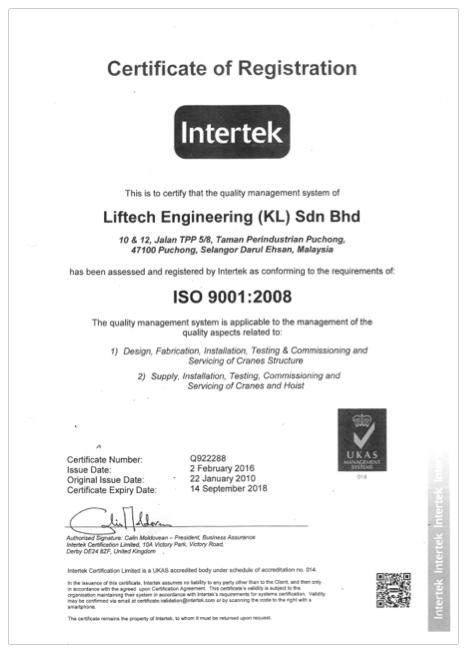Intertek Certificate of Recognition
